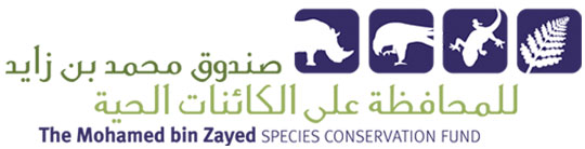 The Mohamed bin Zayed Conservation Fund
